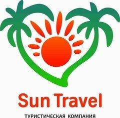 Логотип - Sun Travel, туристическое агентство в Бердянске