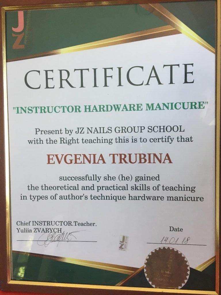 Сертификаты, фото-2