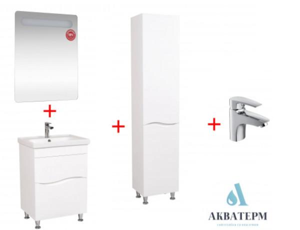 Комплект мебели Aqua Rodos для ванной комнаты: зеркало Гама, тумба Альфа, умывальник, пенал Альфа правый, смеситель Lal
