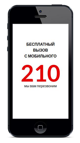 Такси 210 в Бердянске, 210 такси Бердянск, Приват такси в Бердянске, Люкс такси в Бердянске, Таврия такси в Бердянске, вызов такси Бердянск, заказать такси в Бердянске, такси вызвать в Бердянске, служба такси в Бердянске, пассажирские перевозки в Бердянске