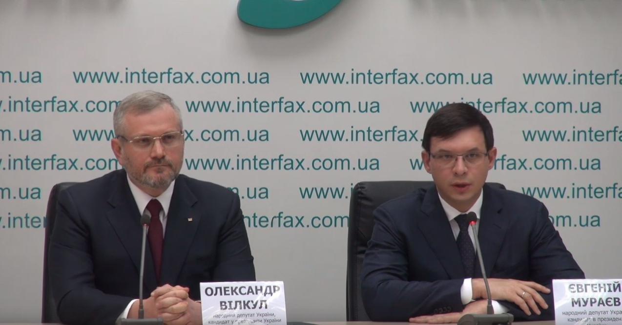 Мураев снял свою кандидатуру на выборах Президента в пользу Вилкула , фото-1