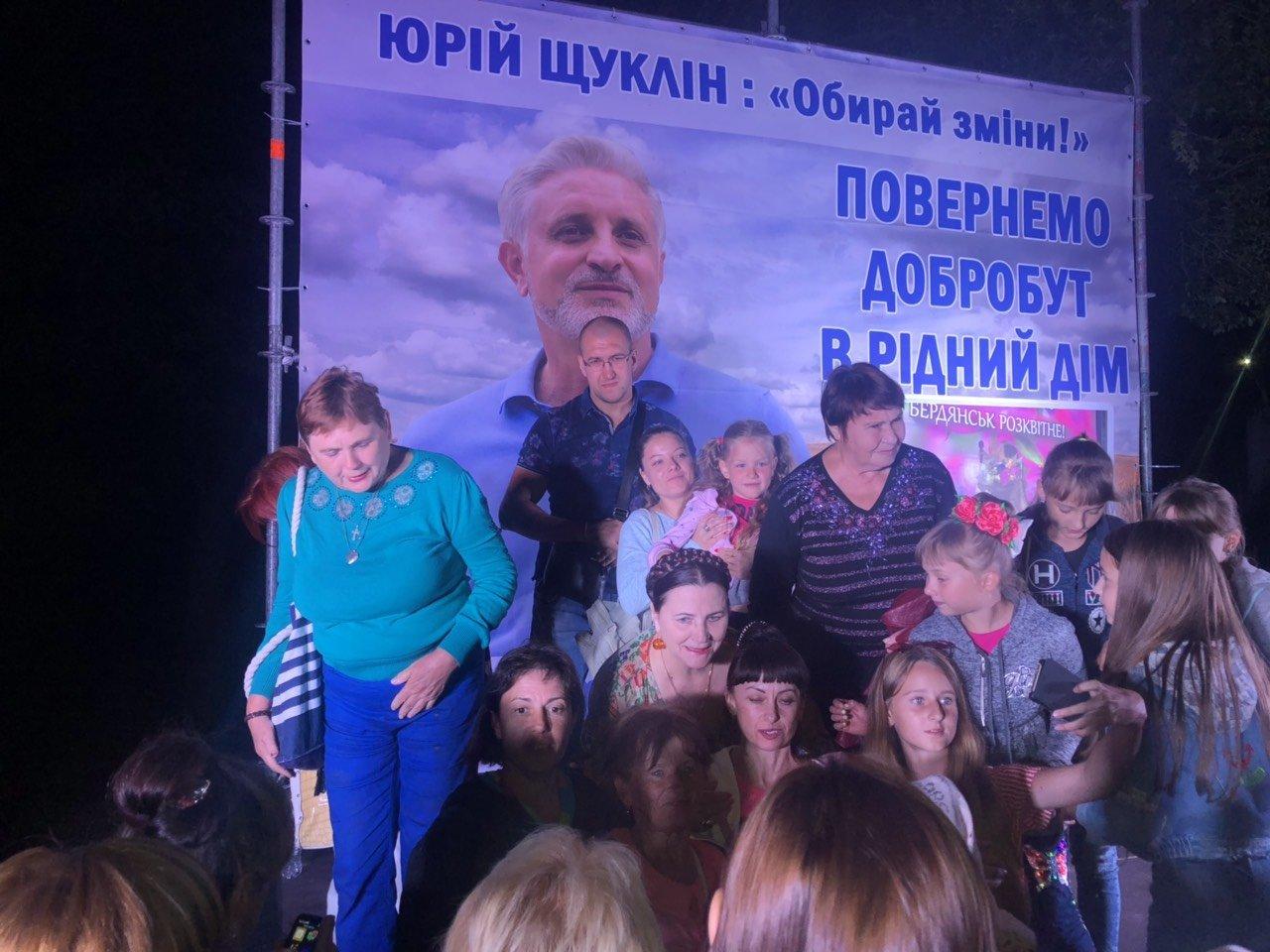 Ніна Матвієнко закликала жителів Більмака підтримати зміни, фото-1