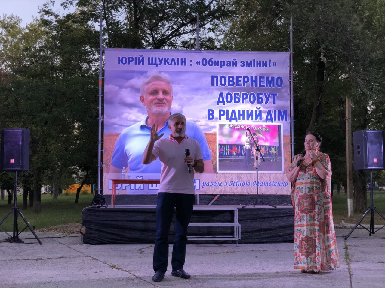 Ніна Матвієнко закликала жителів Більмака підтримати зміни, фото-3