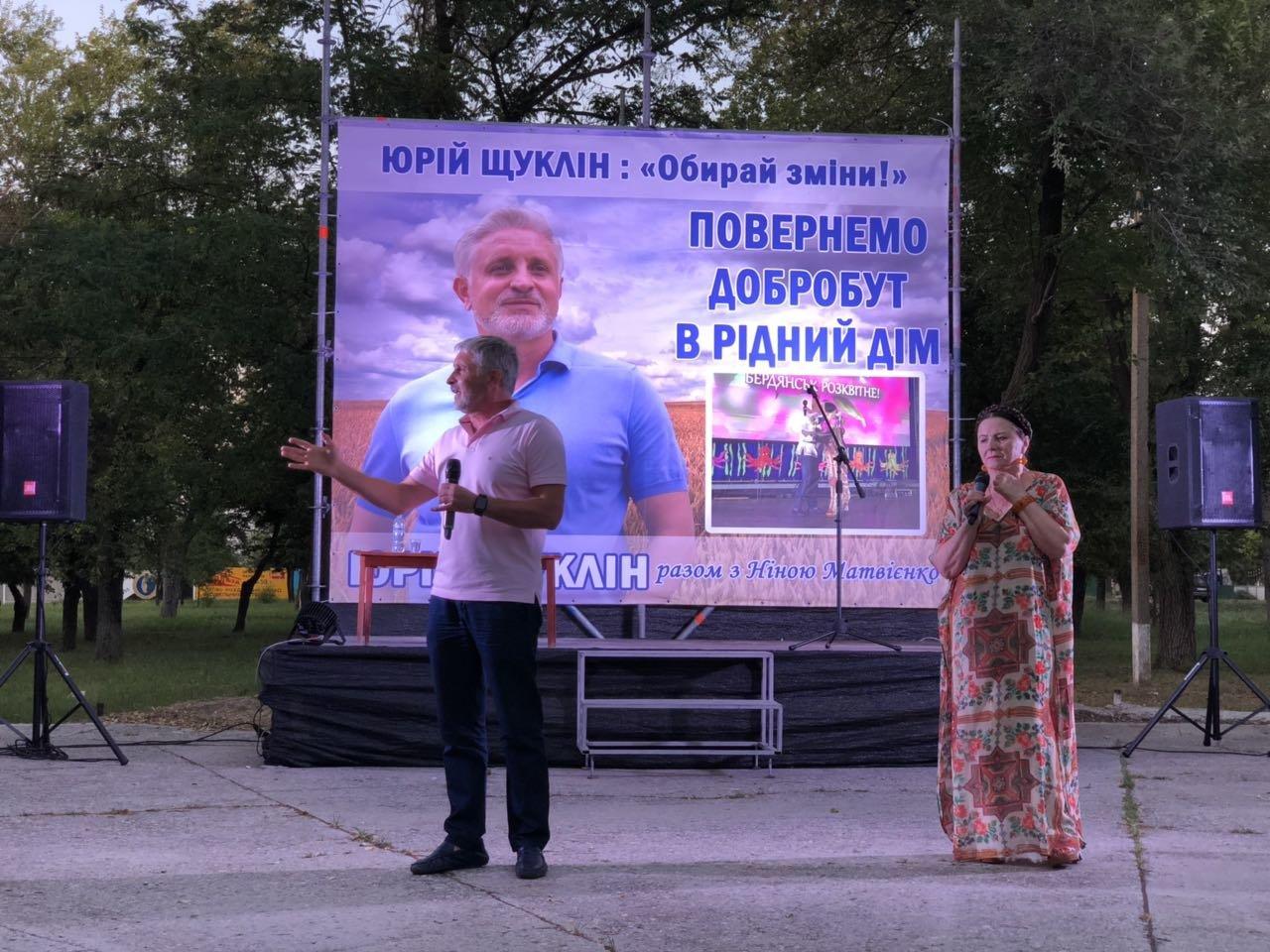 Ніна Матвієнко закликала жителів Більмака підтримати зміни, фото-4