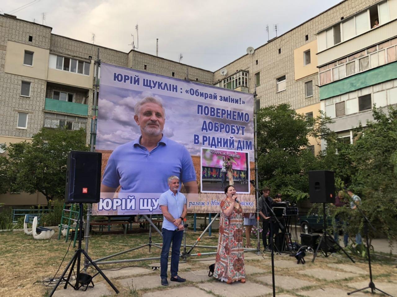 Ніна Матвієнко закликала жителів Макорт і Азмола проголосувати за зміни і порядок, фото-5