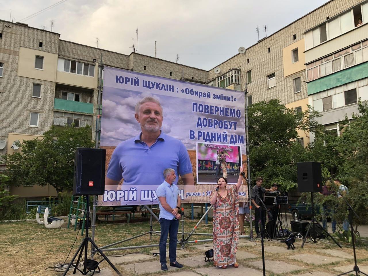 Ніна Матвієнко закликала жителів Макорт і Азмола проголосувати за зміни і порядок, фото-2