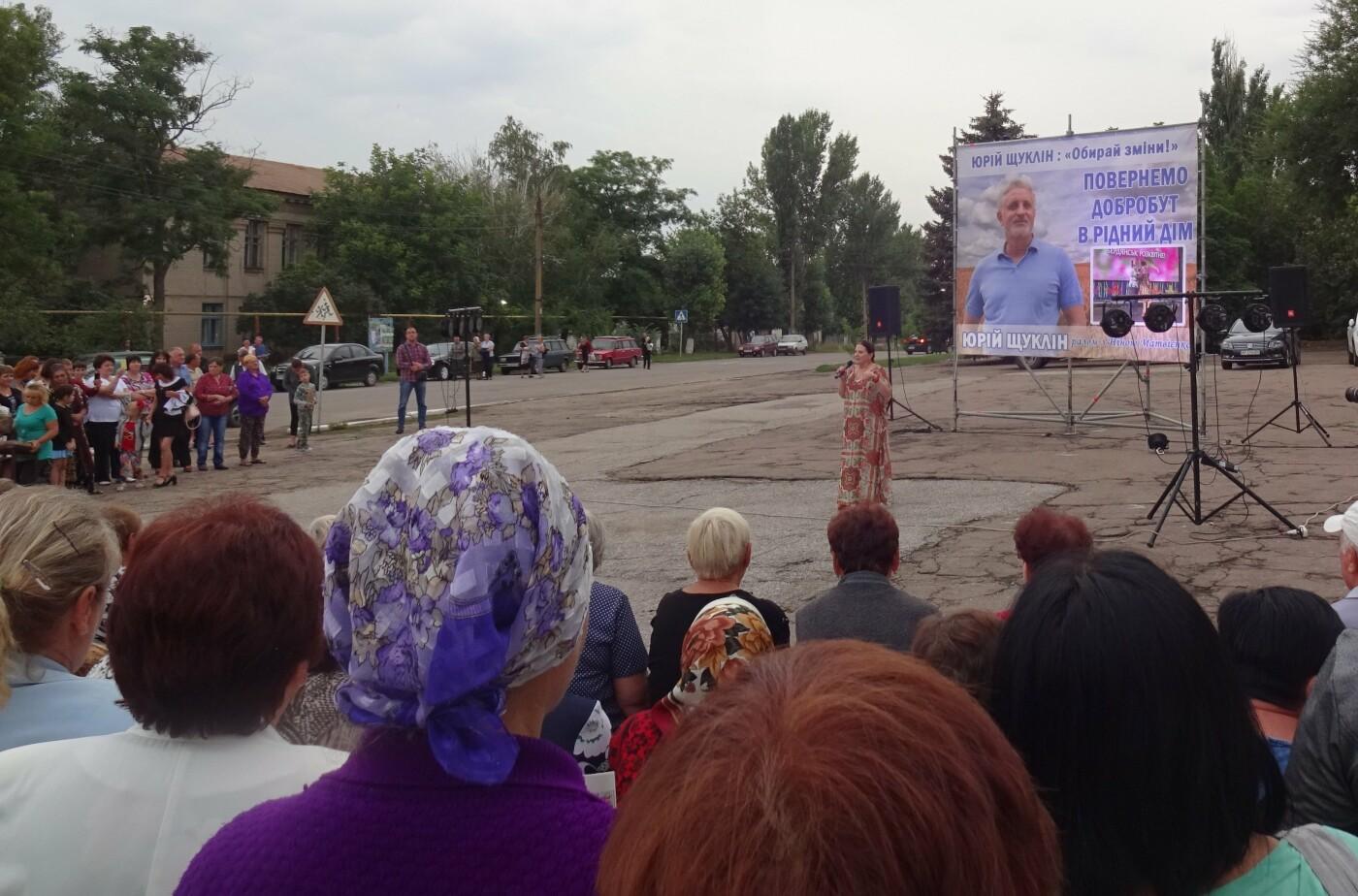Ніна Матвієнко в Андріївці: ми - господарі на нашій землі, і зміни залежать від кожного з нас, фото-2