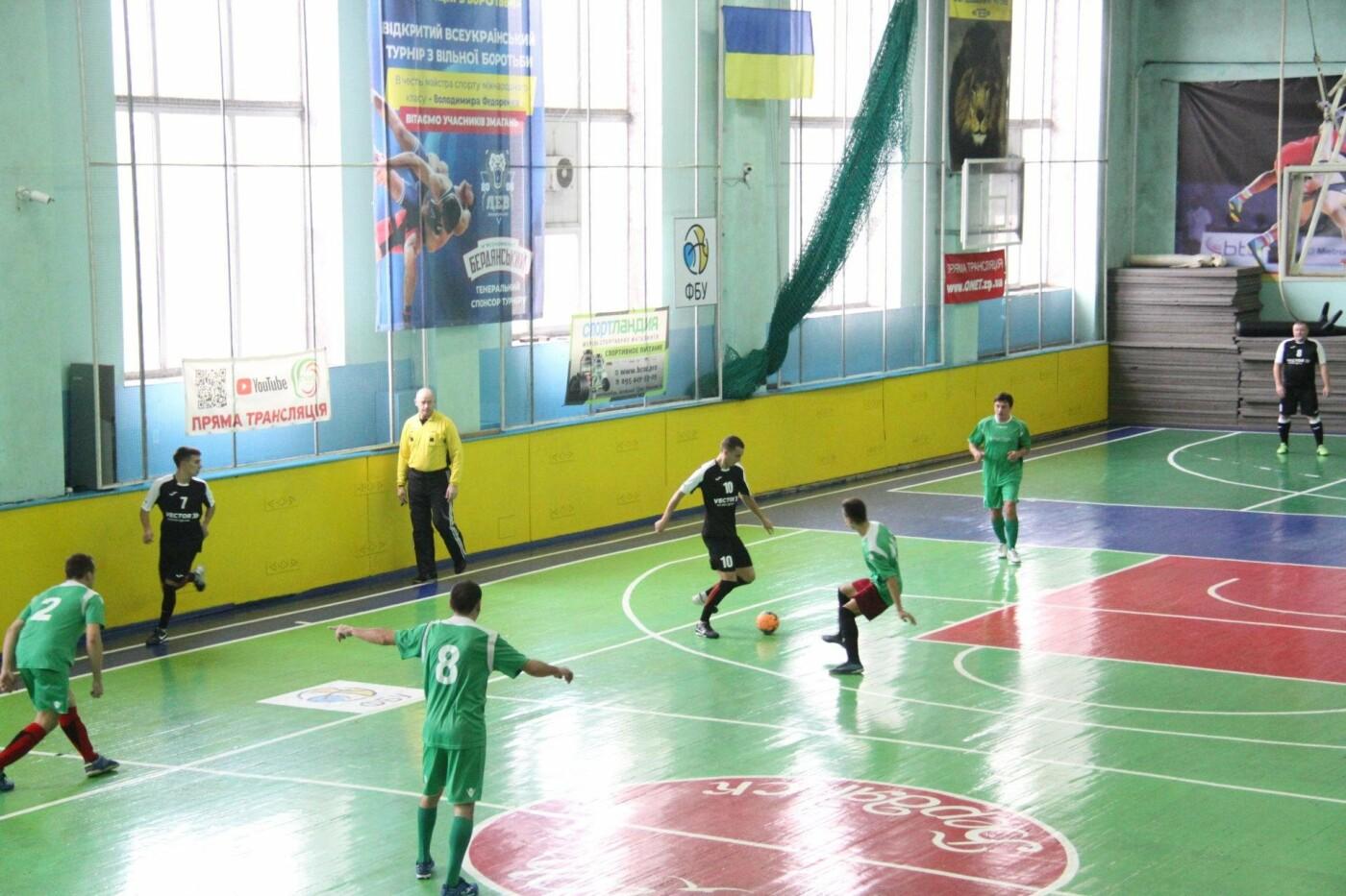 Кто станет чемпионом в Бердянске по футзалу?, фото-3