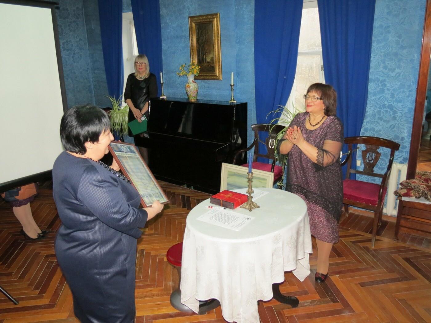 Старейший музей Бердянска отпраздновал свое 90-летие!, фото-3