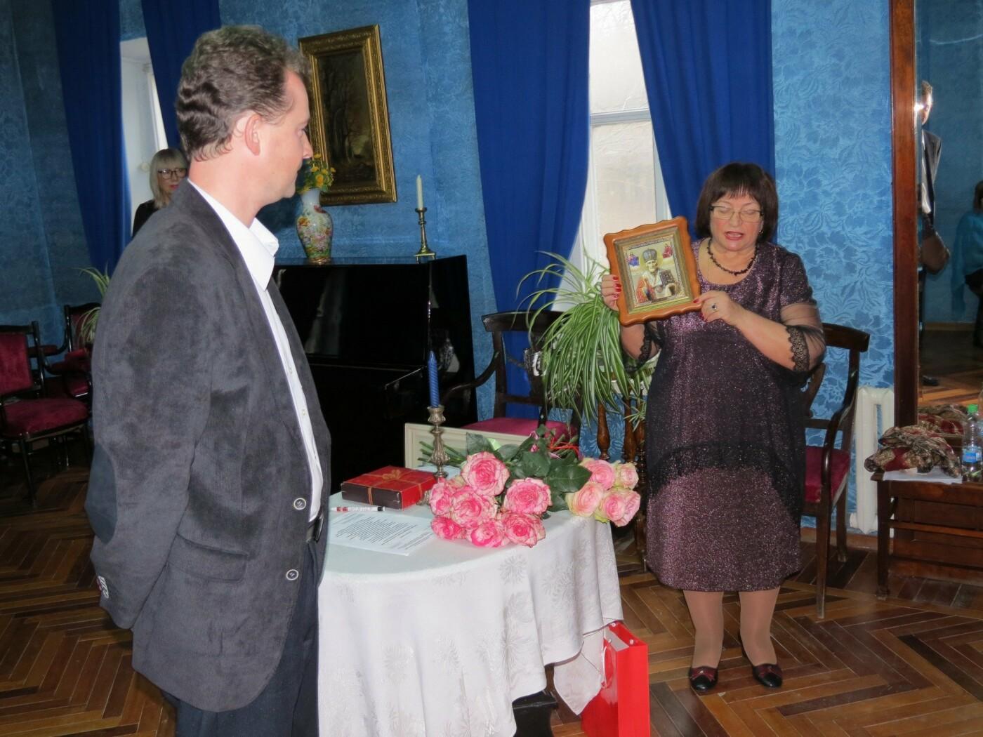 Старейший музей Бердянска отпраздновал свое 90-летие!, фото-2