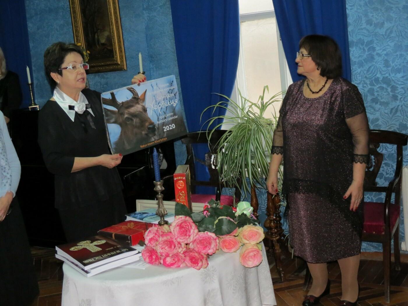 Старейший музей Бердянска отпраздновал свое 90-летие!, фото-7