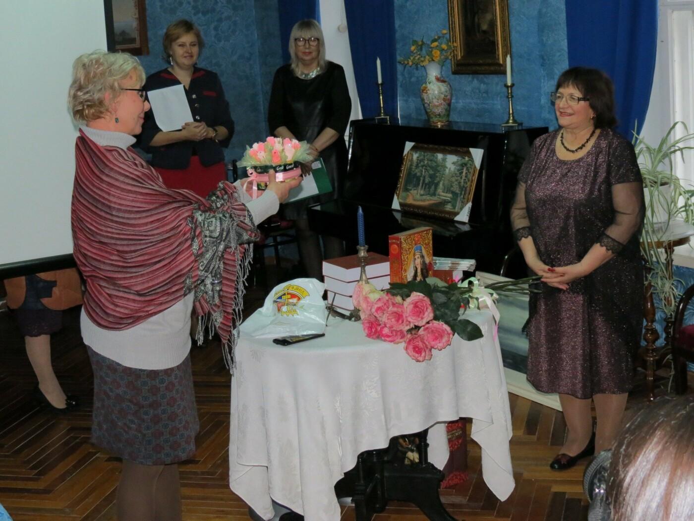 Старейший музей Бердянска отпраздновал свое 90-летие!, фото-1