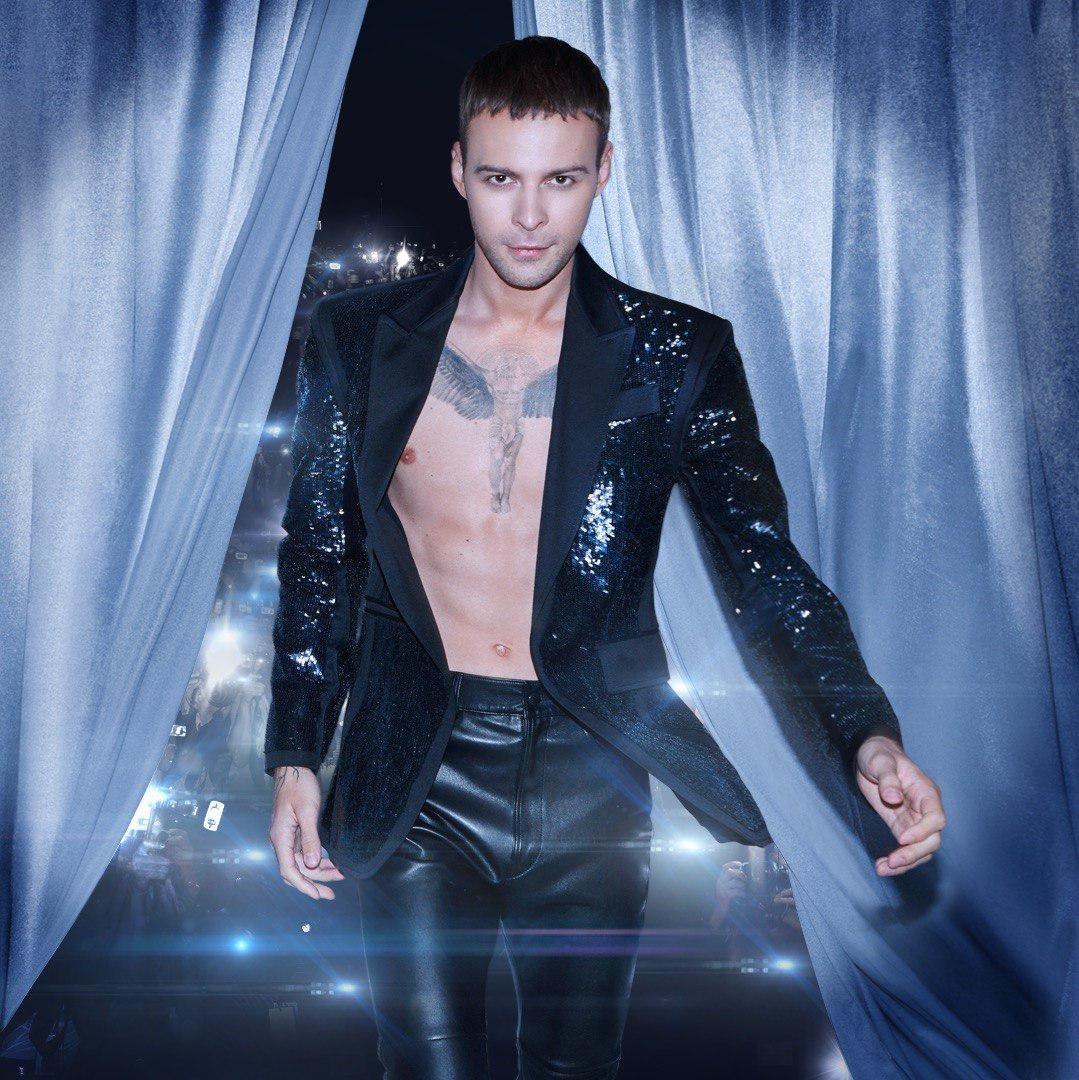 Бердяцы, хотите встретить Новый год со звездой?, фото-2
