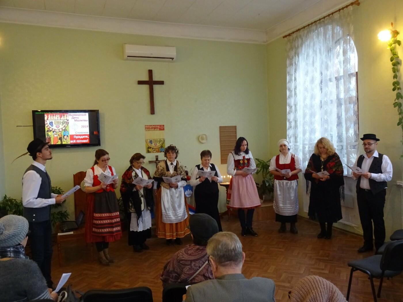 Как отмечают рождественские праздники различные национально-культурные общества Бердянска, фото-2