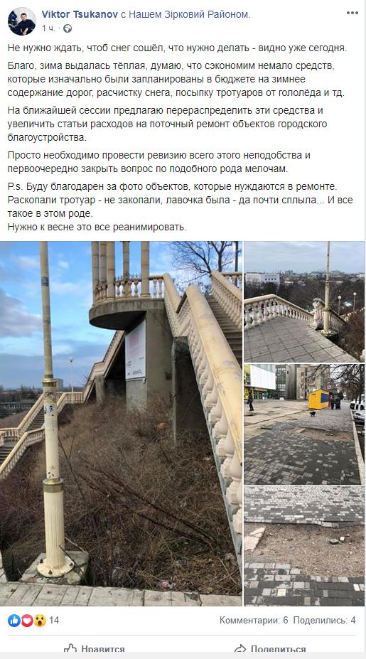 Виктор Цуканов считает, что готовиться к летнему сезону нужно уже сейчас, фото-1