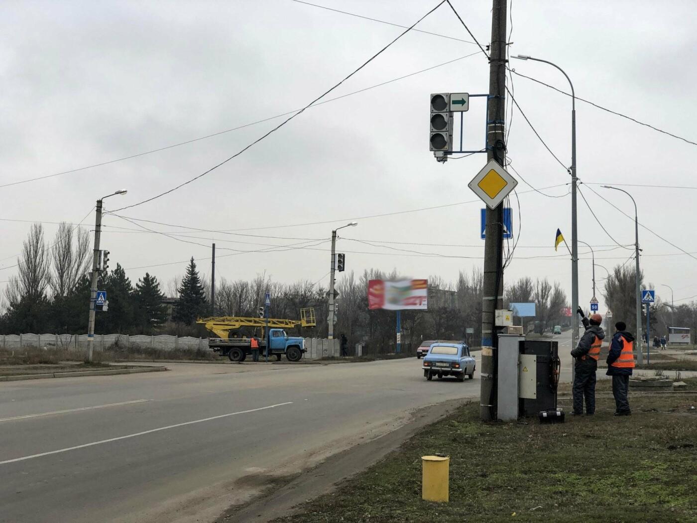 В Бердянске на Восточном проспекте не работает светофор, фото-1