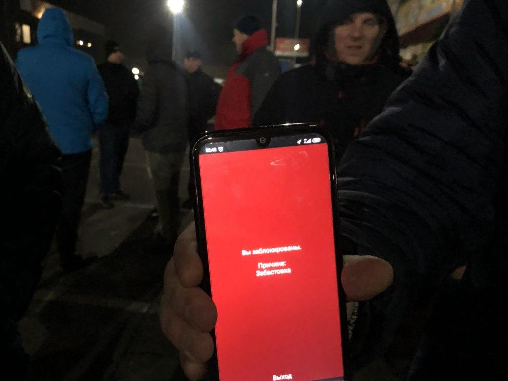 У Бердянську майже неможливо викликати таксі!, фото-1