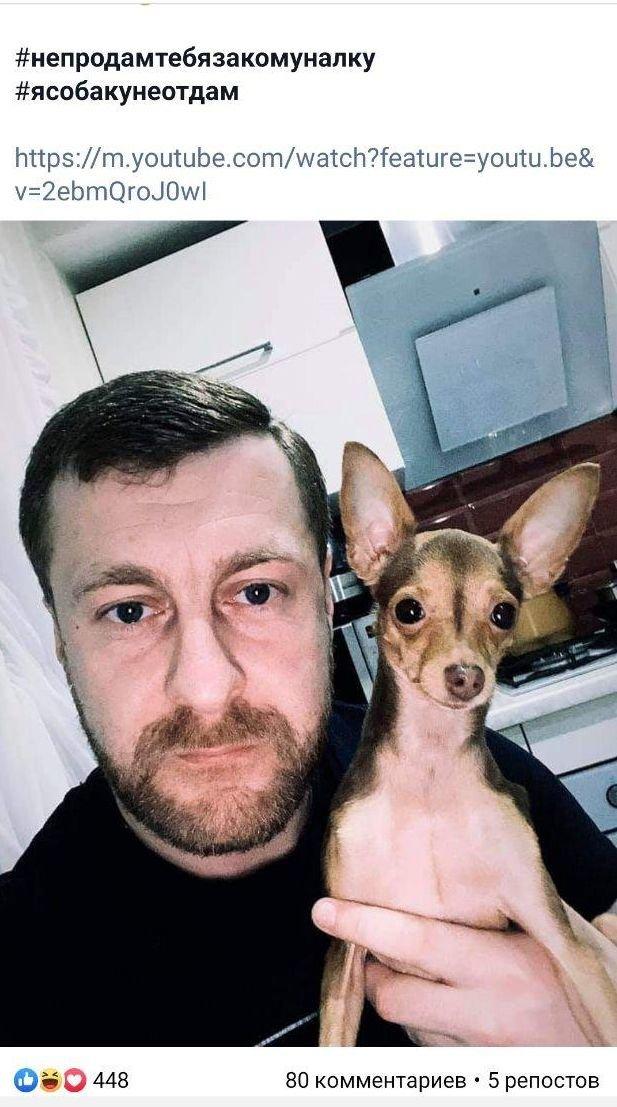 Бердянці проти сплати за газ...собаками!, фото-4