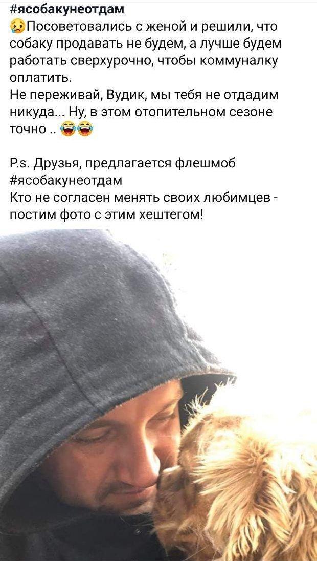 Бердянці проти сплати за газ...собаками!, фото-1
