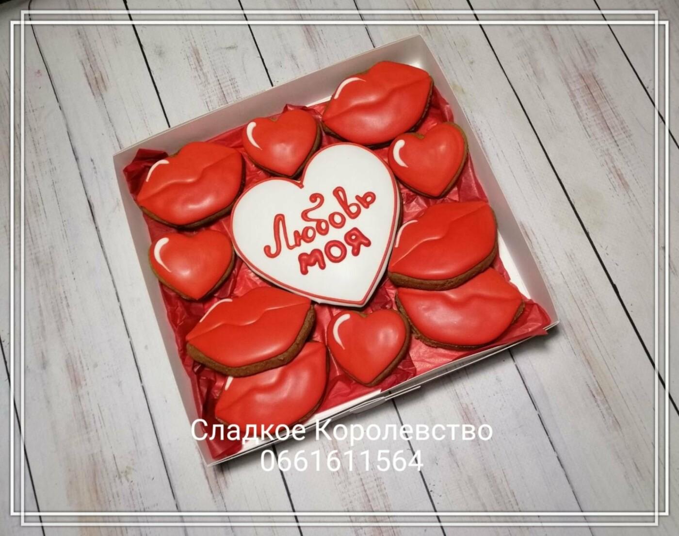 День закоханих: Що подарувати і куди піти удвох?  , фото-146