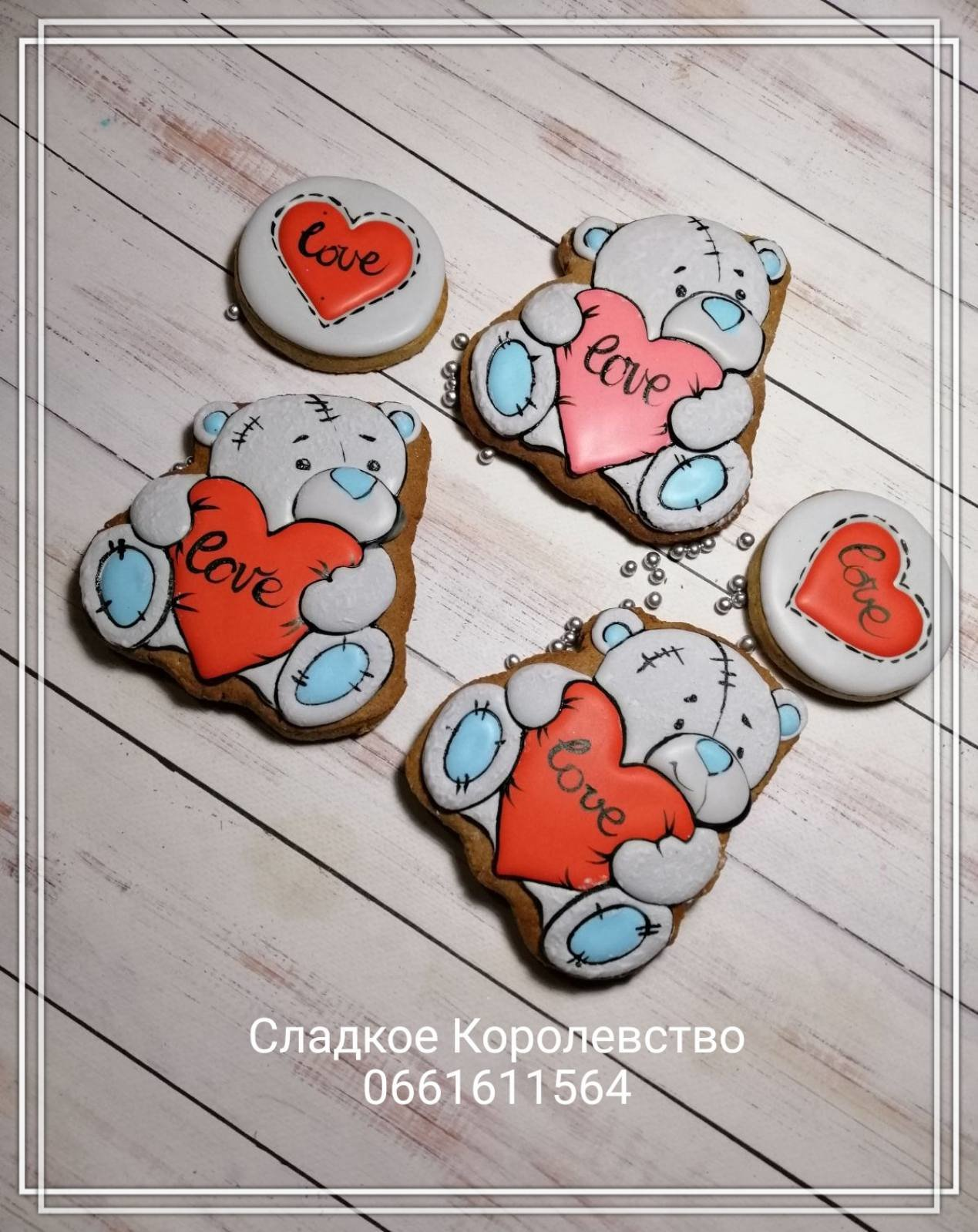 День закоханих: Що подарувати і куди піти удвох?  , фото-147