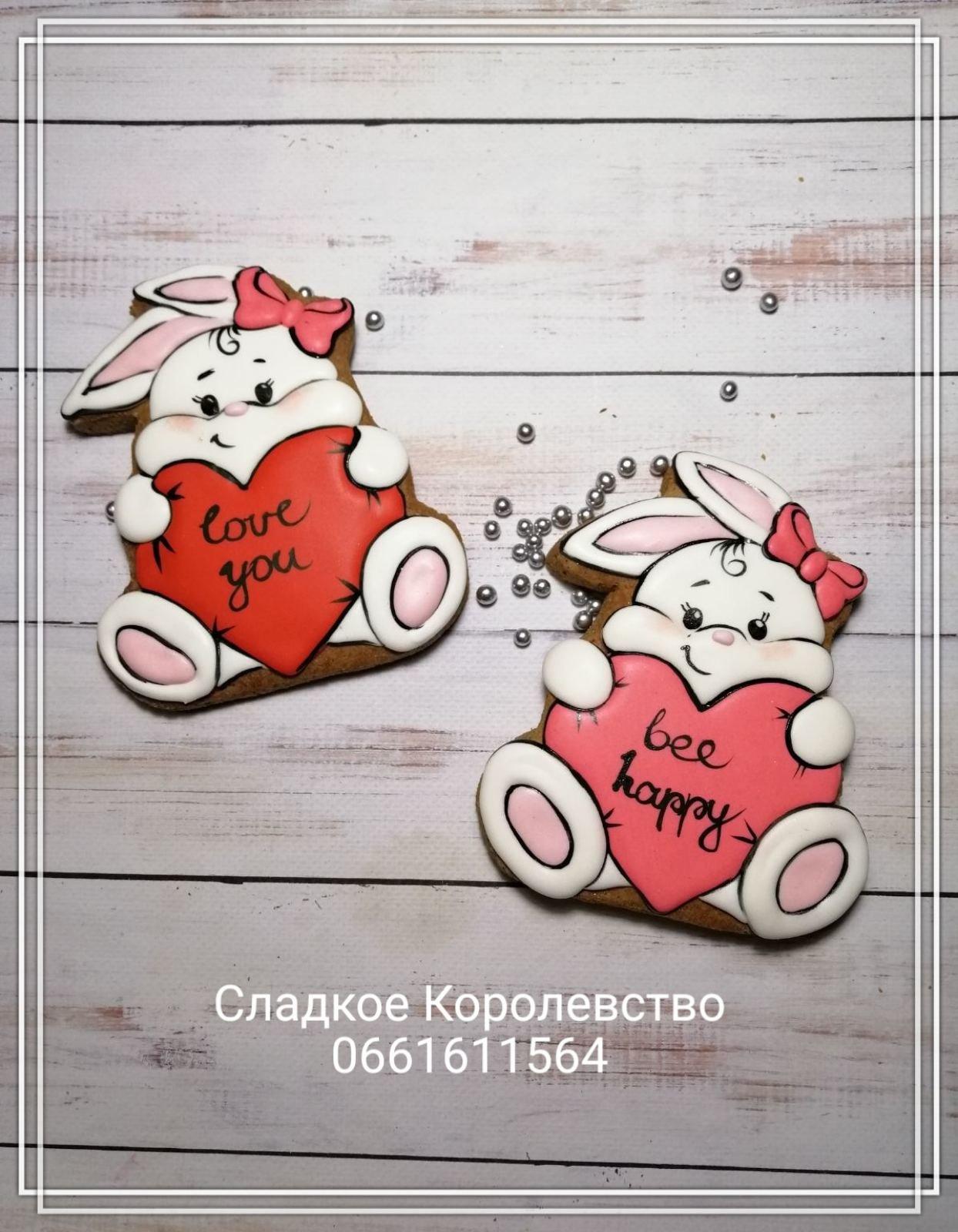 День закоханих: Що подарувати і куди піти удвох?  , фото-150
