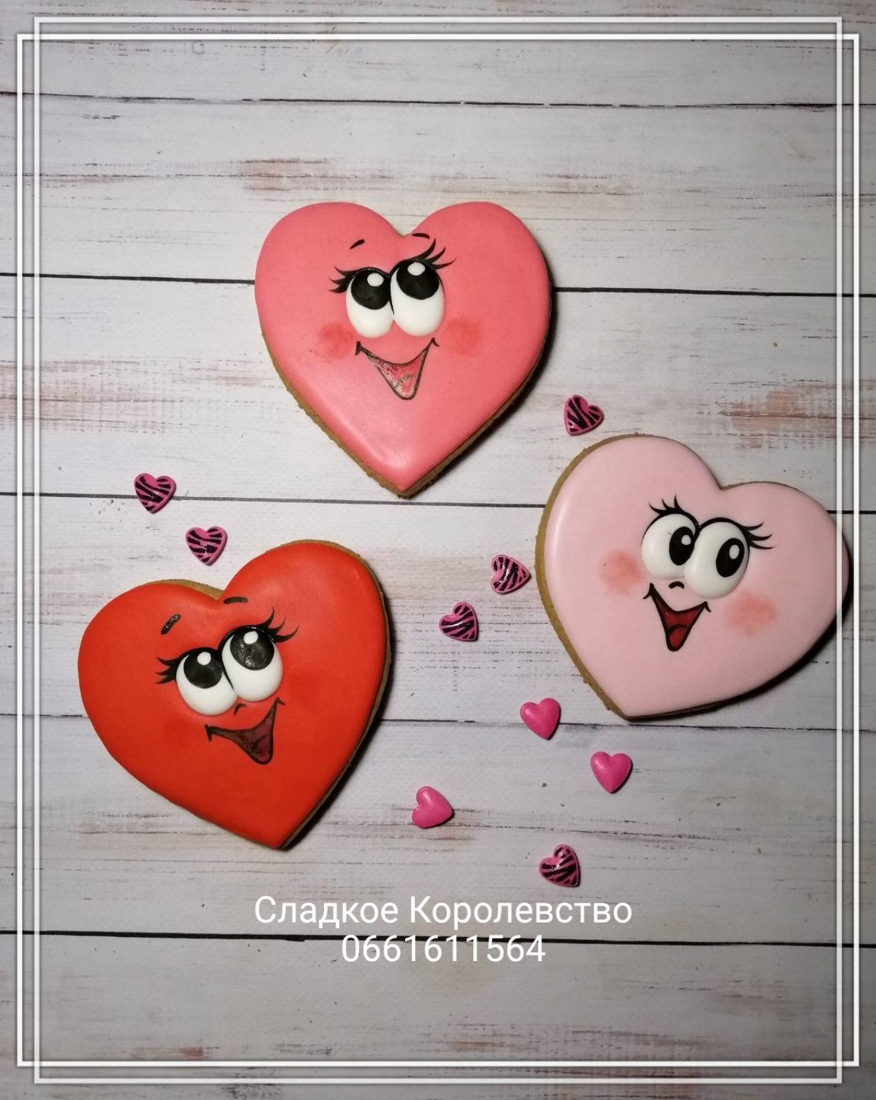 День закоханих: Що подарувати і куди піти удвох?  , фото-151