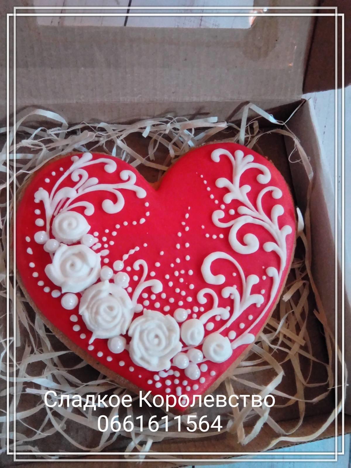 День закоханих: Що подарувати і куди піти удвох?  , фото-159