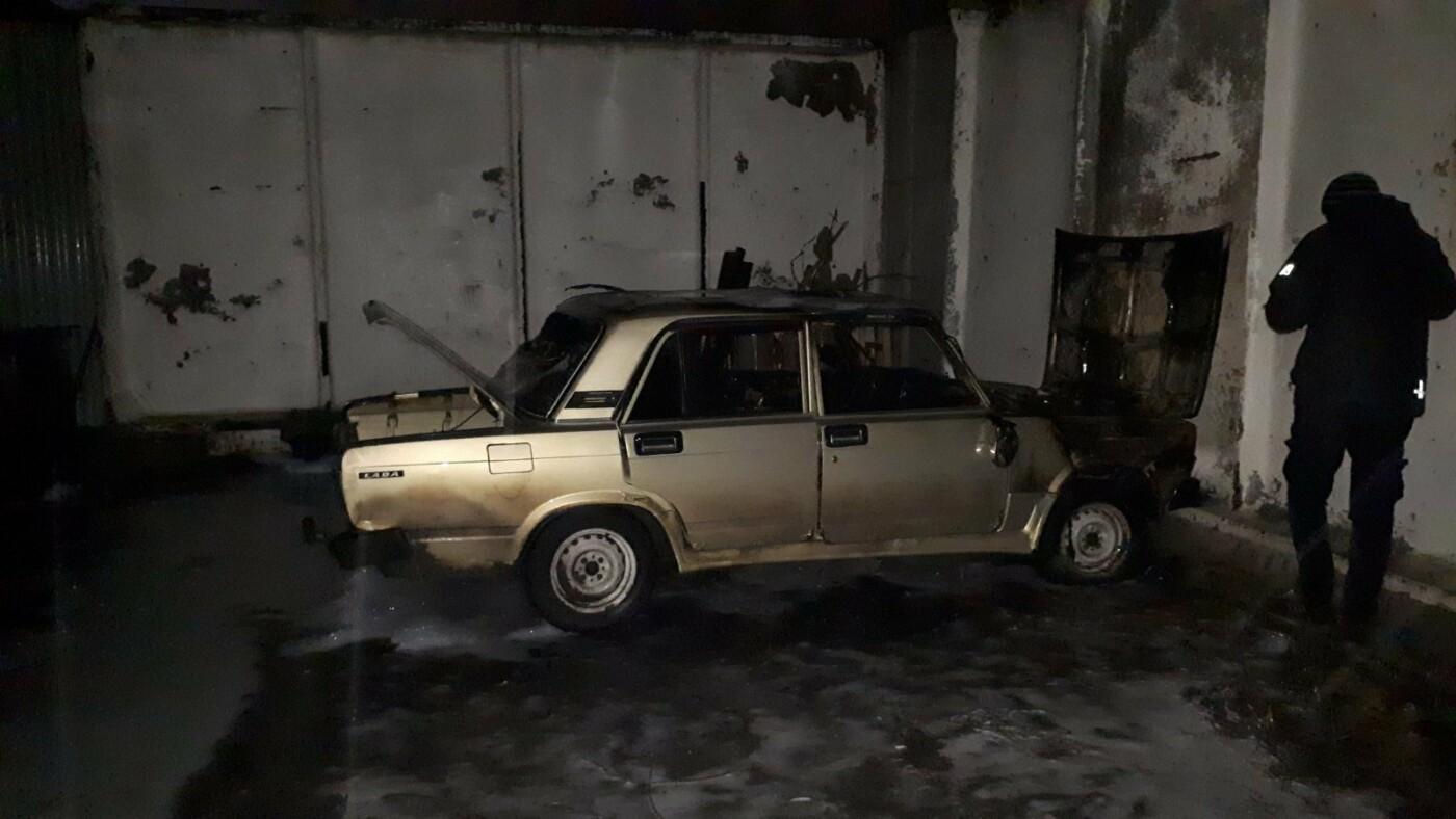 У Бердянську палала автівка, фото-1