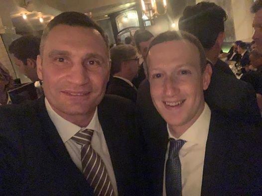 Президент Зеленський зробив селфі зі засновником FACEBOOK Цукербергом, фото-1