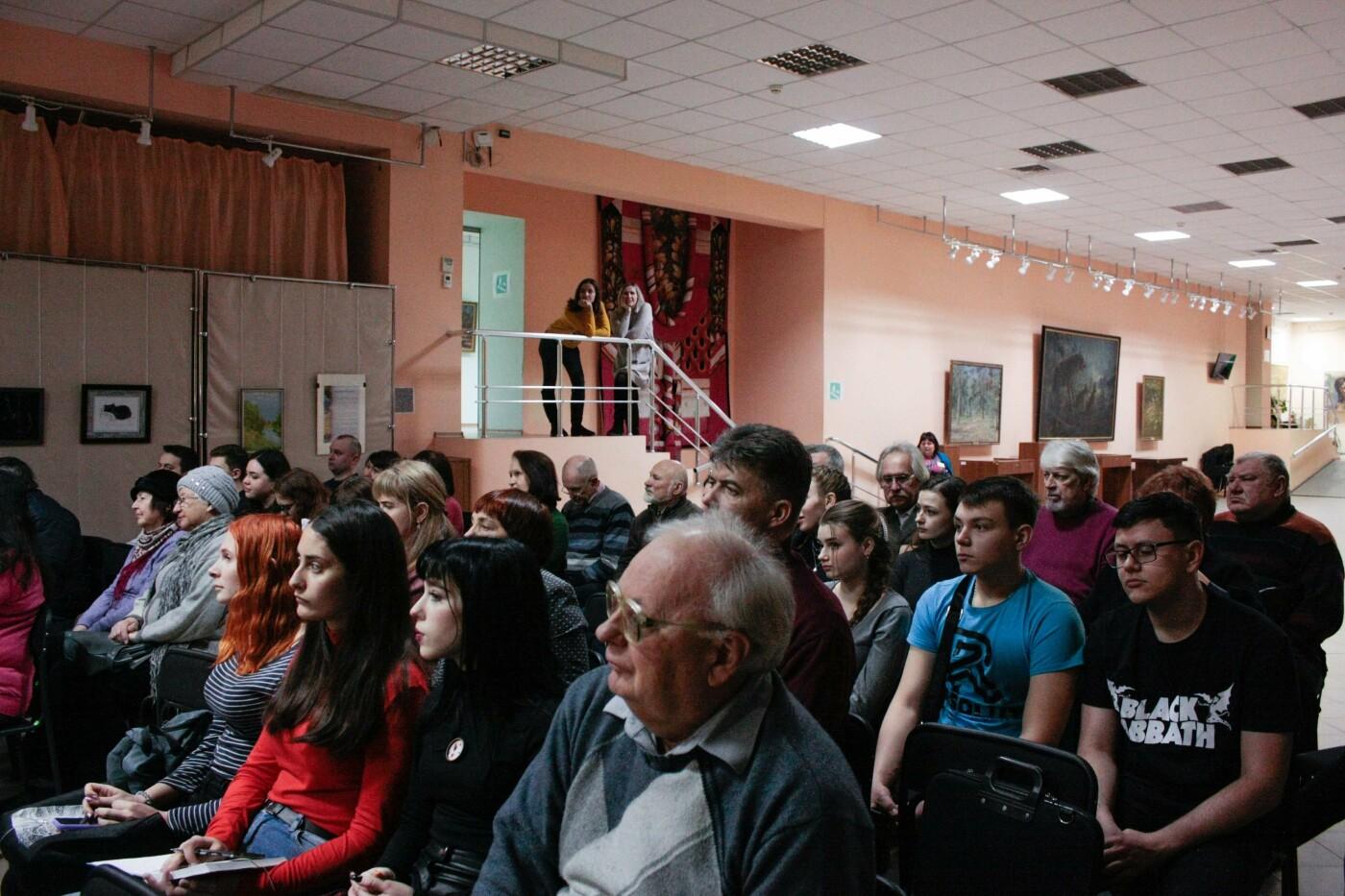 У Бердянському музеї пройшла презентація книги Геннадія Шарія, фото-1