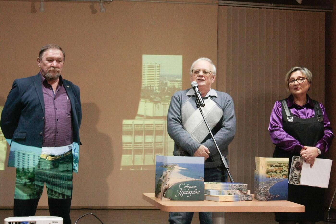 У Бердянському музеї пройшла презентація книги Геннадія Шарія, фото-5