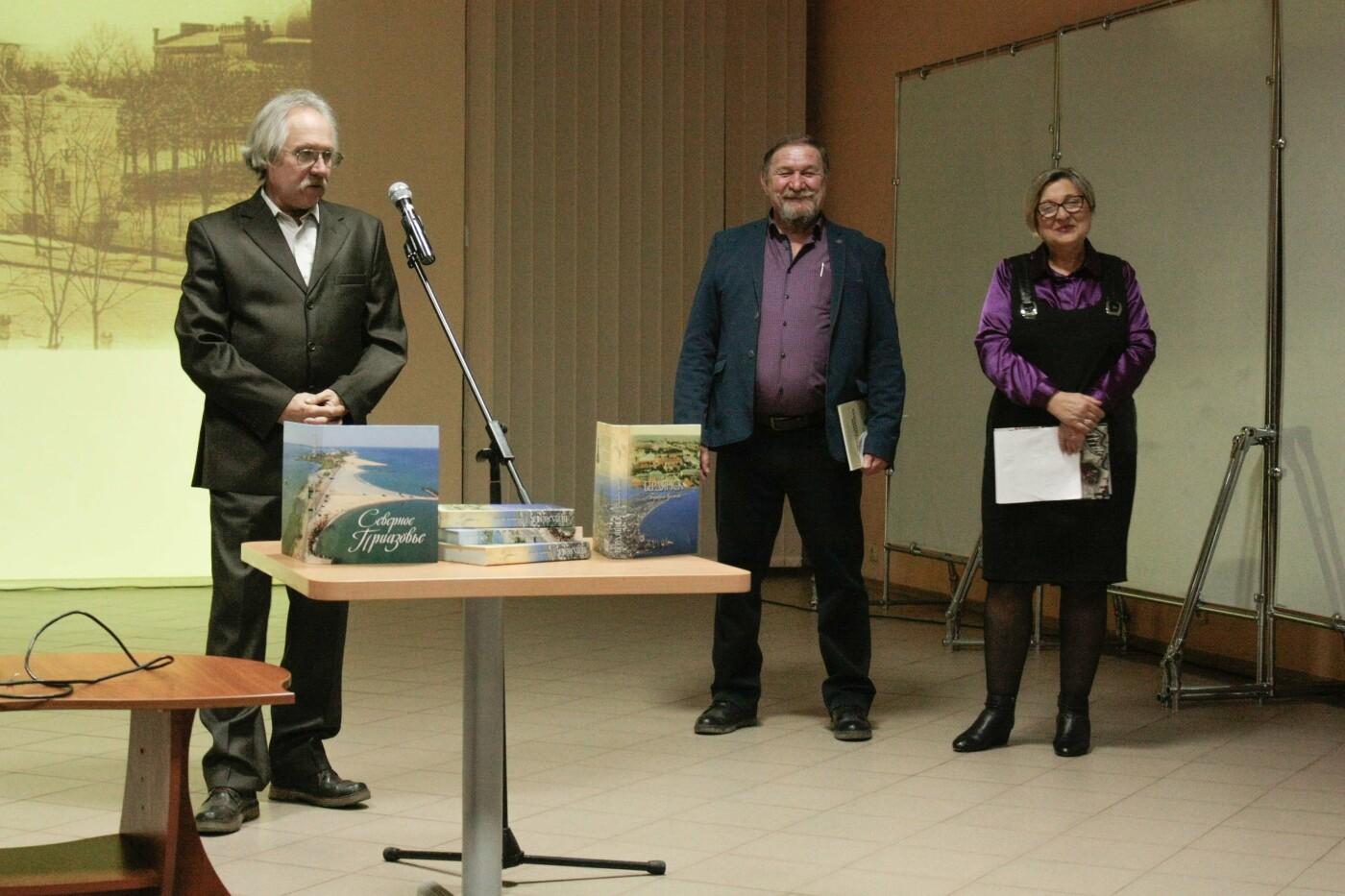 У Бердянському музеї пройшла презентація книги Геннадія Шарія, фото-8