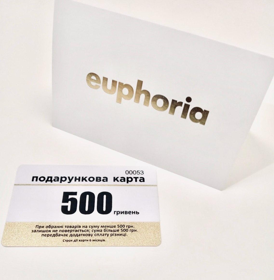 Подборка подарков на 8 марта от сайта 06153.сom.ua, фото-60