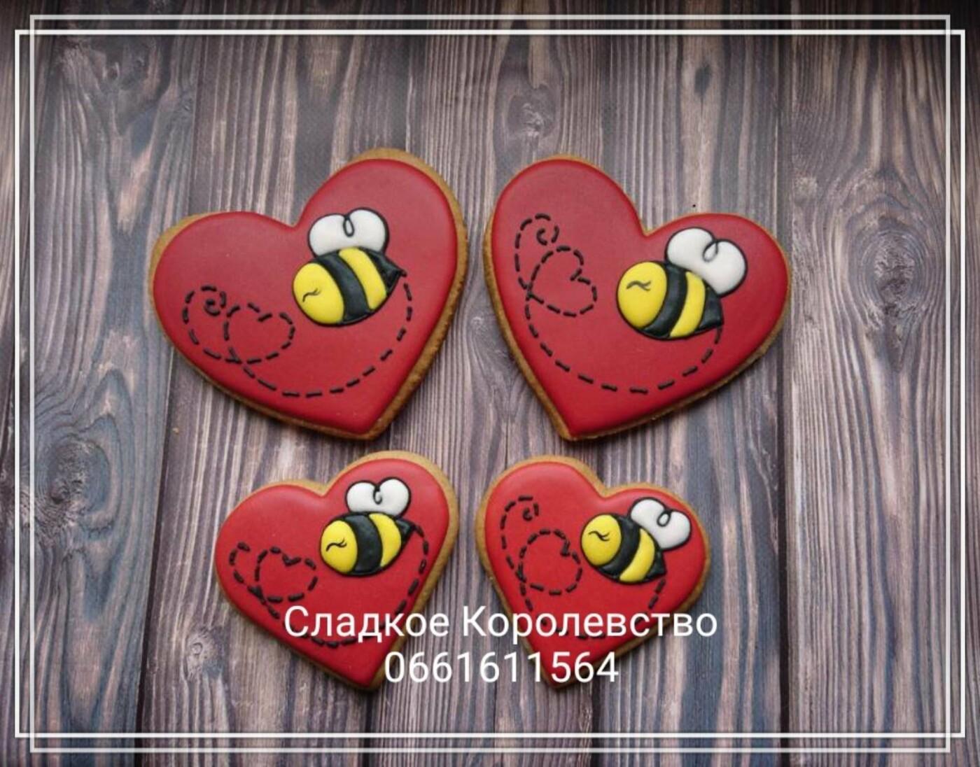 Подборка подарков на 8 марта от сайта 06153.сom.ua, фото-169