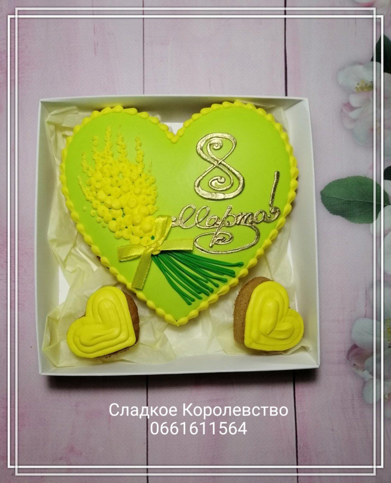 Подборка подарков на 8 марта от сайта 06153.сom.ua, фото-166