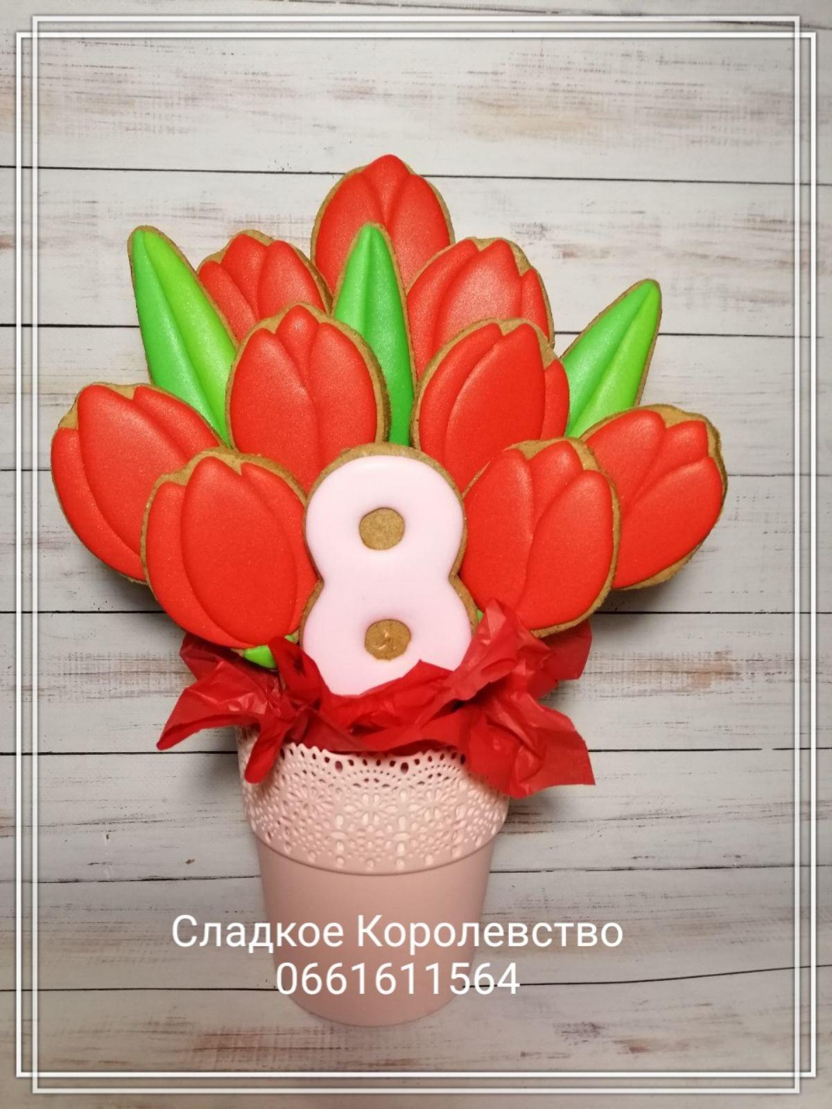 Подборка подарков на 8 марта от сайта 06153.сom.ua, фото-162