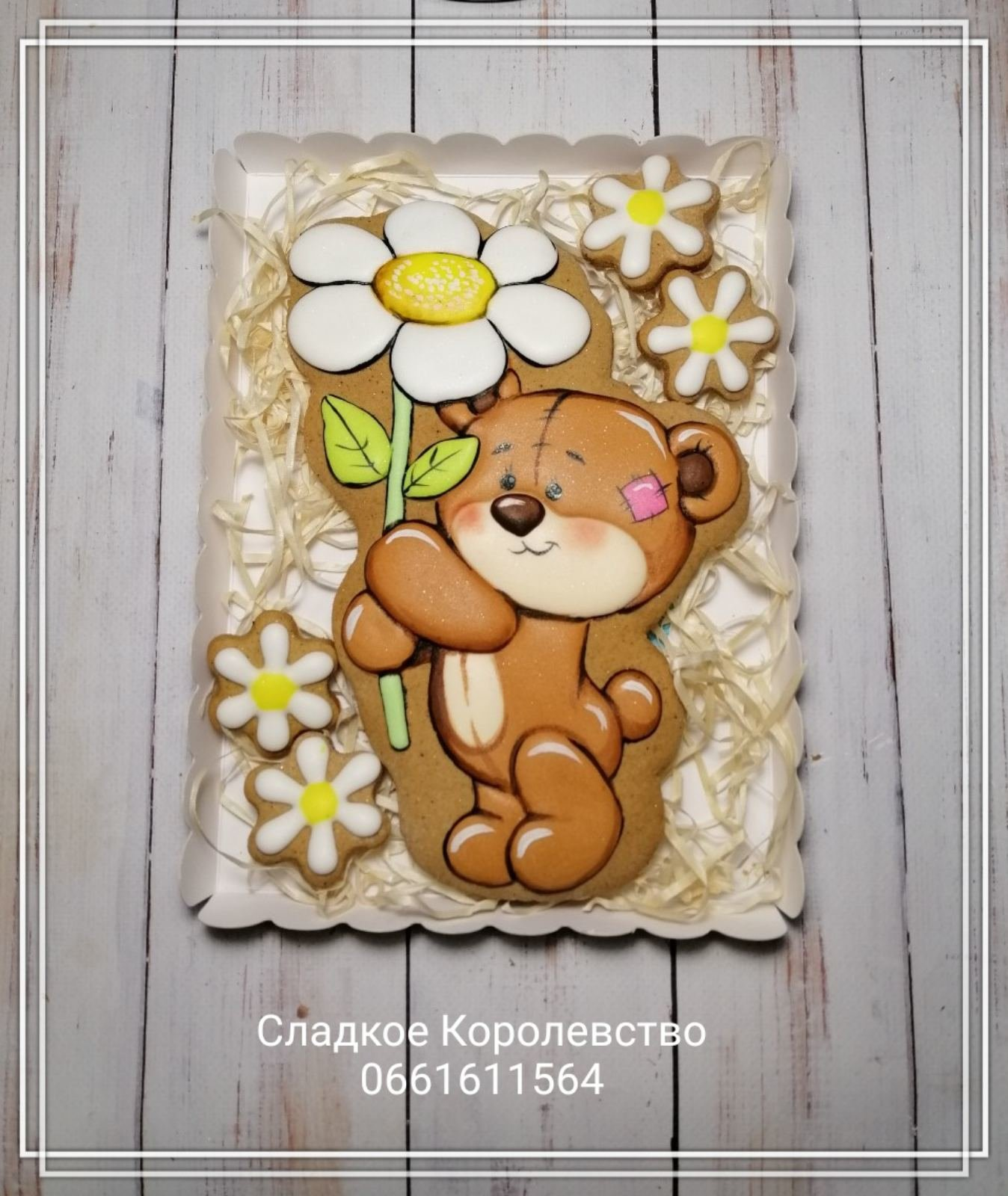 Подборка подарков на 8 марта от сайта 06153.сom.ua, фото-168
