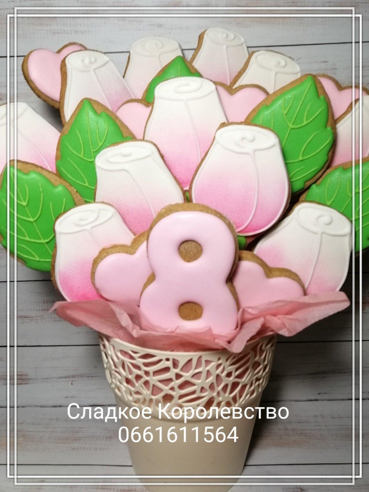 Подборка подарков на 8 марта от сайта 06153.сom.ua, фото-163