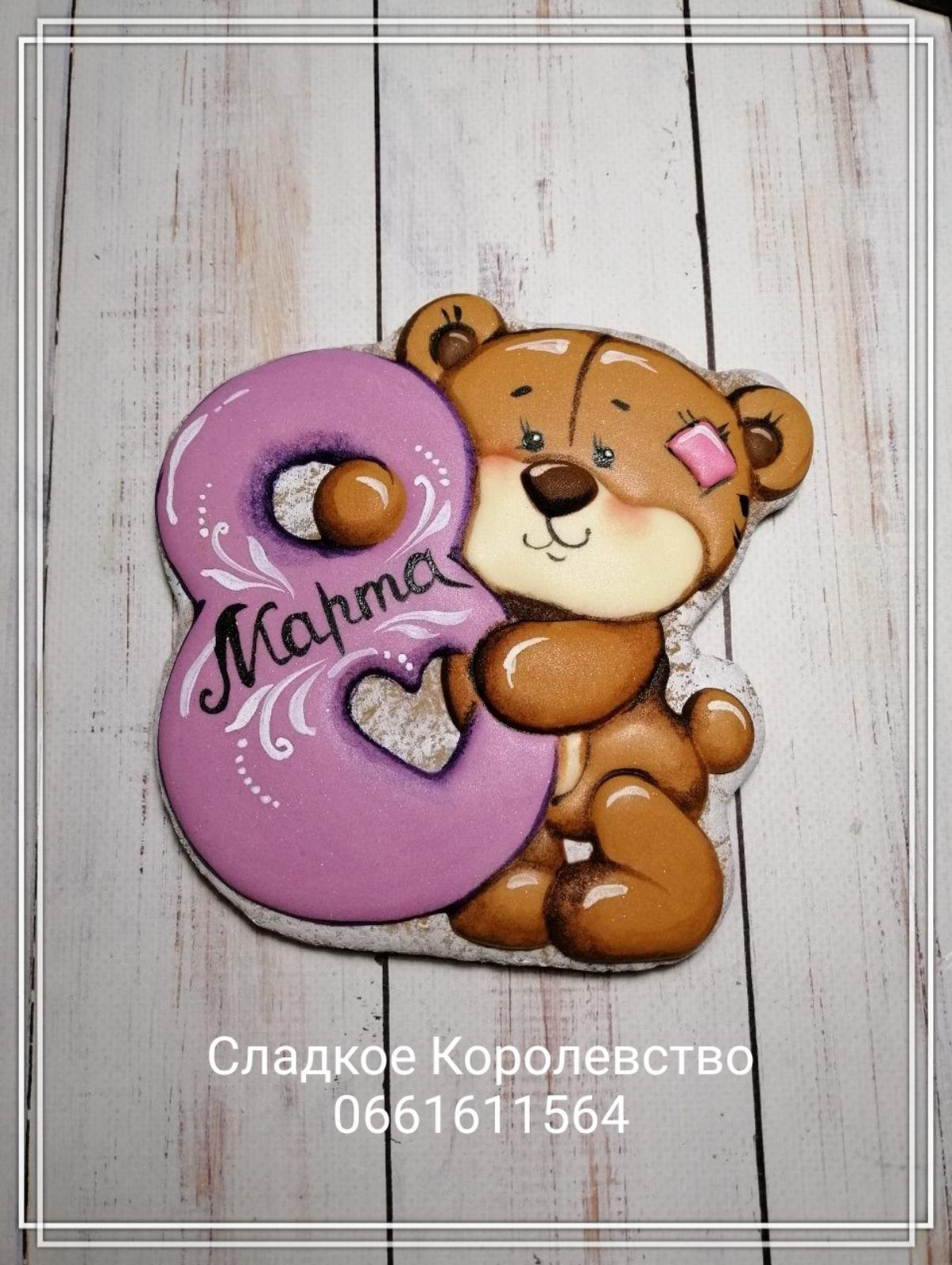 Подборка подарков на 8 марта от сайта 06153.сom.ua, фото-164