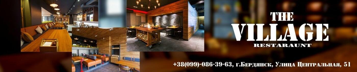 Любимые рестораны у тебя дома, фото-1