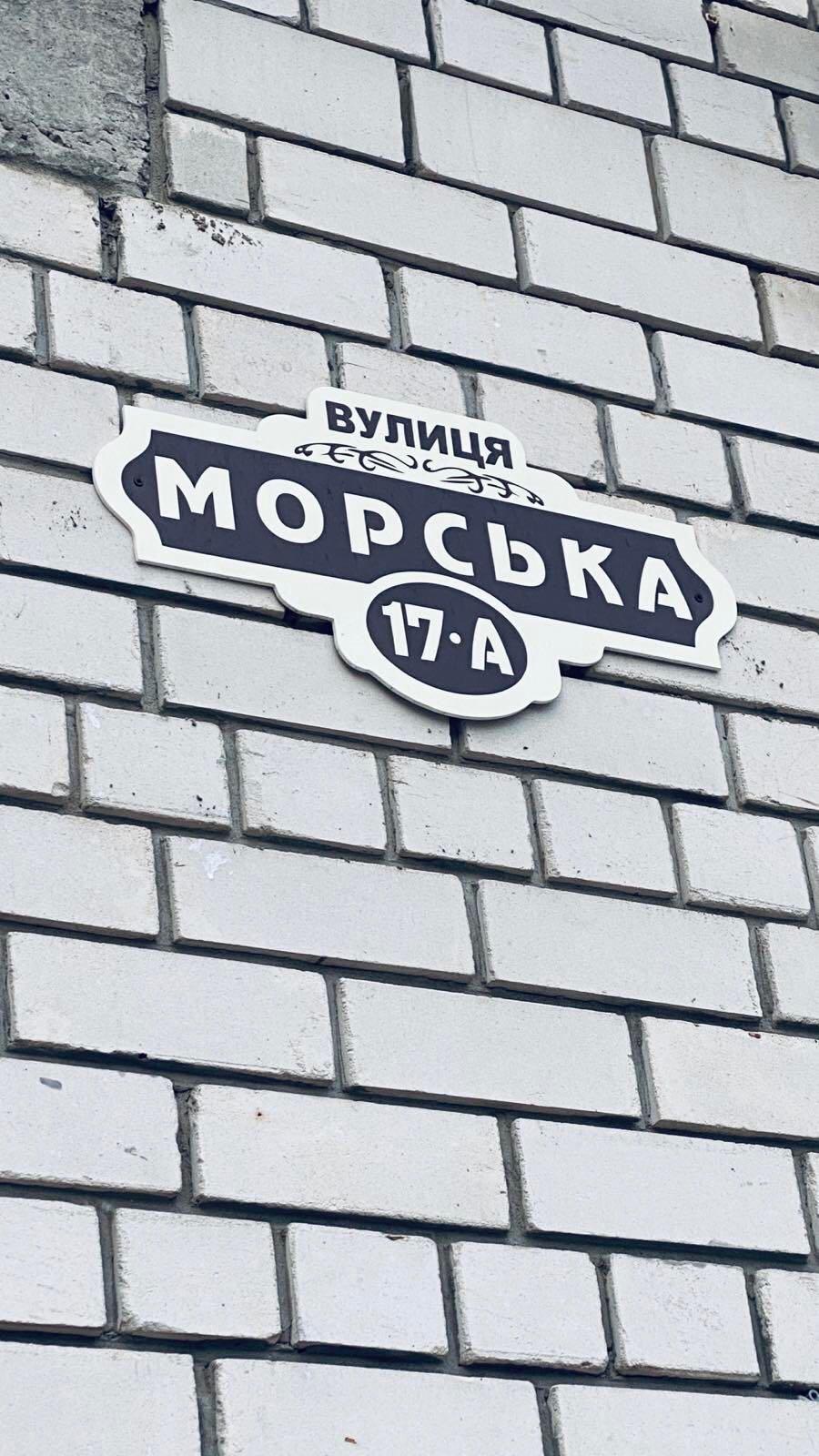 Доставка зоотоваров в Бердянске, фото-3