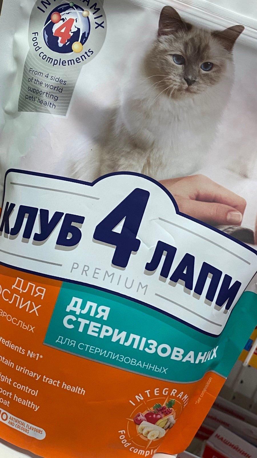 Доставка зоотоваров в Бердянске, фото-8