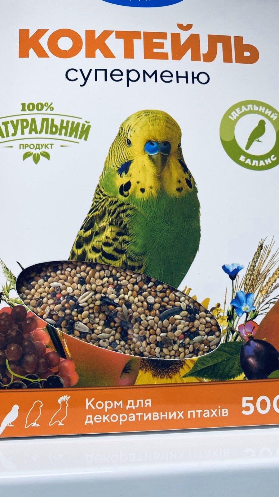 Доставка зоотоваров в Бердянске, фото-9