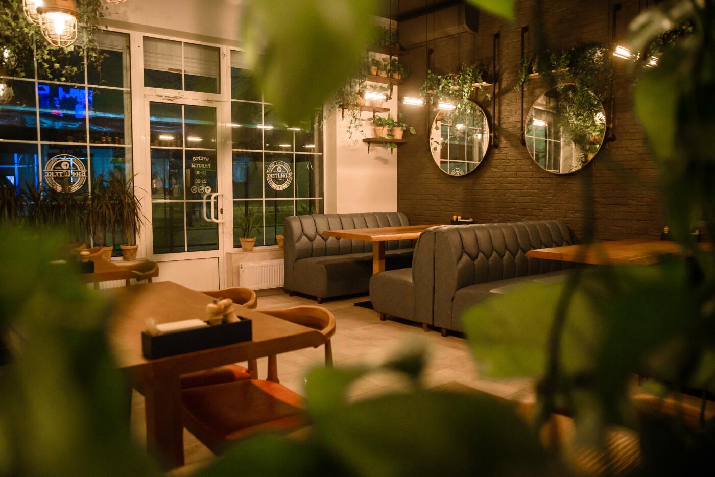 Любимые рестораны у тебя дома, фото-19
