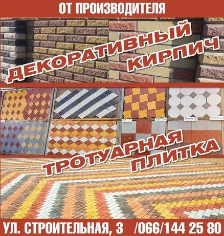Доставка строительных материалов, фото-1