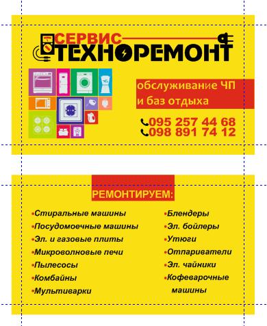 Услуги мастеров с доставкой на дом!, фото-3