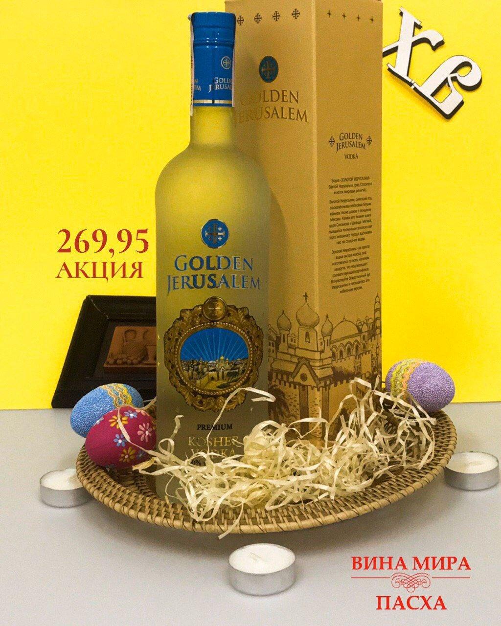 Лучшие вина к Пасхальному Воскресенью, фото-8