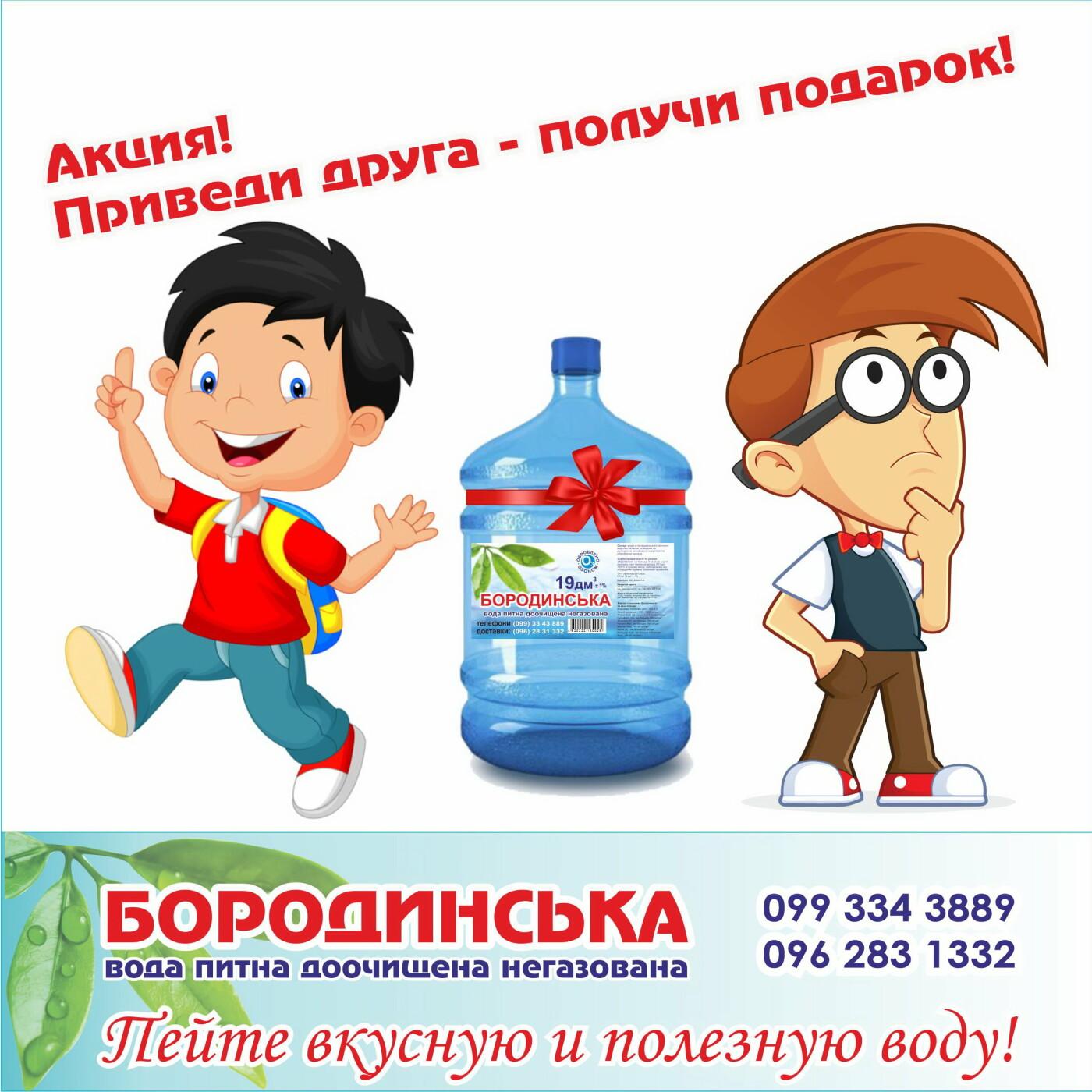 Доставка воды к вам домой!, фото-4