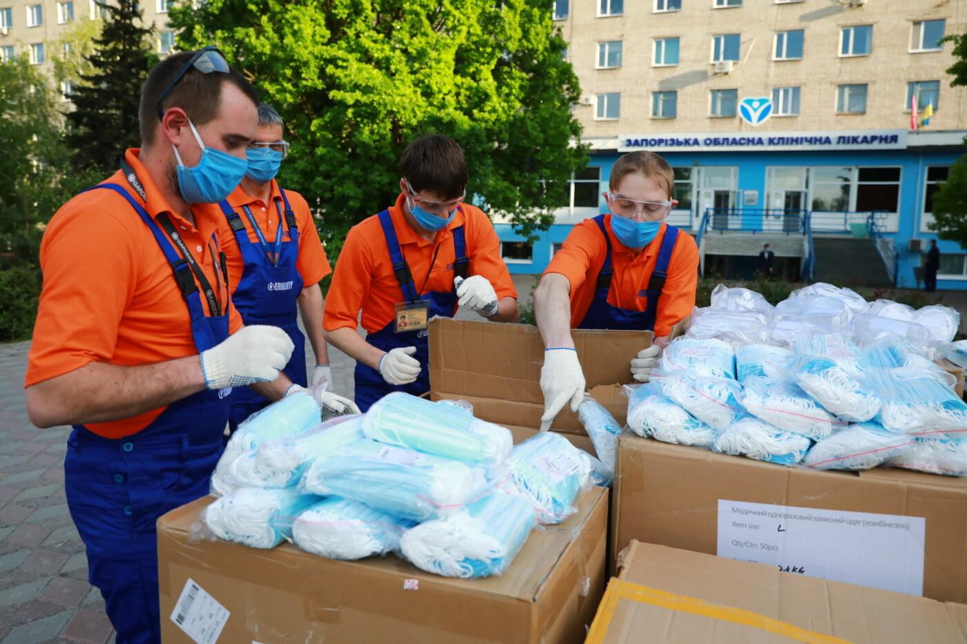В Бердянск передадут защитные маски, костюмы и очки для врачей, фото-5